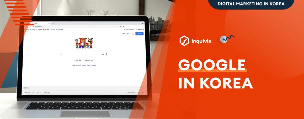 Google in Korea