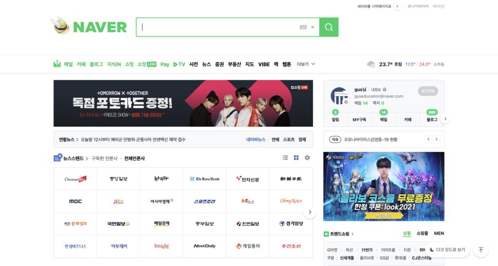 Naver Banner Ads