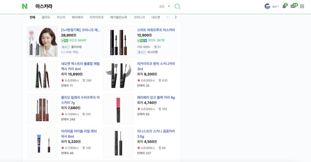 Naver Shopping Search Advertising